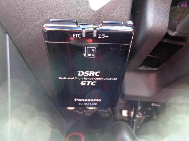 セロ ターボ レッドインテリア パナソニックナビ バックカメラ ブルートゥース ブルーレイ対応 スマートキー シートヒーター ステアリングリモコン LEDライト ETC フォグランプ(14枚目)