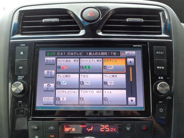 ハイウェイスター Vセレ+セーフティII SHV 衝突軽減 両側自動ドア 純正ナビ アラウンドビューモニター ブルートゥース フリップダウンモニター インテリキー LEDライト ステアリングリモコン クルーズコントロール 純正アルミ ETC(10枚目)