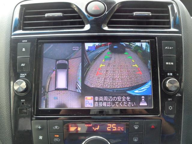 ハイウェイスター Vセレ+セーフティII SHV 衝突軽減 両側自動ドア 純正ナビ アラウンドビューモニター ブルートゥース フリップダウンモニター インテリキー LEDライト ステアリングリモコン クルーズコントロール 純正アルミ ETC(11枚目)