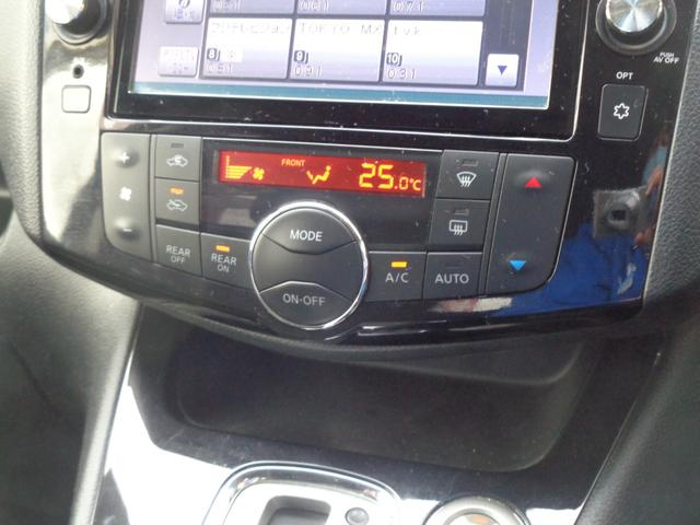 ハイウェイスター Vセレ+セーフティII SHV 衝突軽減 両側自動ドア 純正ナビ アラウンドビューモニター ブルートゥース フリップダウンモニター インテリキー LEDライト ステアリングリモコン クルーズコントロール 純正アルミ ETC(12枚目)