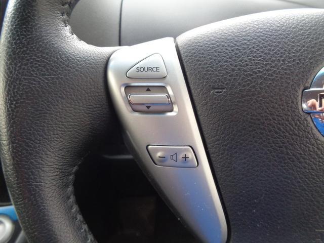 ハイウェイスター Vセレ+セーフティII SHV 衝突軽減 両側自動ドア 純正ナビ アラウンドビューモニター ブルートゥース フリップダウンモニター インテリキー LEDライト ステアリングリモコン クルーズコントロール 純正アルミ ETC(13枚目)