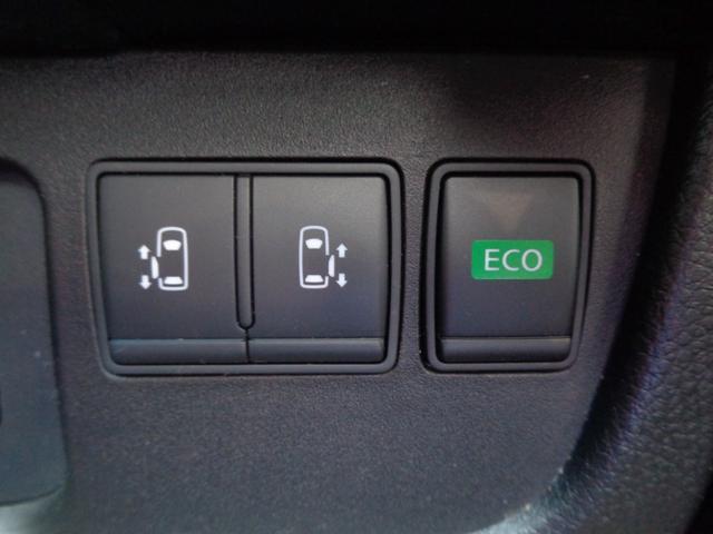 ハイウェイスター Vセレ+セーフティII SHV 衝突軽減 両側自動ドア 純正ナビ アラウンドビューモニター ブルートゥース フリップダウンモニター インテリキー LEDライト ステアリングリモコン クルーズコントロール 純正アルミ ETC(17枚目)