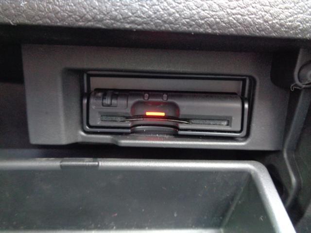ハイウェイスター Vセレ+セーフティII SHV 衝突軽減 両側自動ドア 純正ナビ アラウンドビューモニター ブルートゥース フリップダウンモニター インテリキー LEDライト ステアリングリモコン クルーズコントロール 純正アルミ ETC(20枚目)