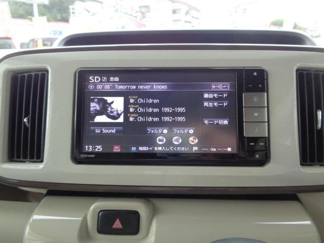 Xリミテッドメイクアップ SAIII 衝突軽減 純正ナビ パノラミックビューモニター ブルートゥース スマートキー 両側自動ドア ドライブレコーダー ステアリングリモコン ETC オートマチックハイビーム(10枚目)