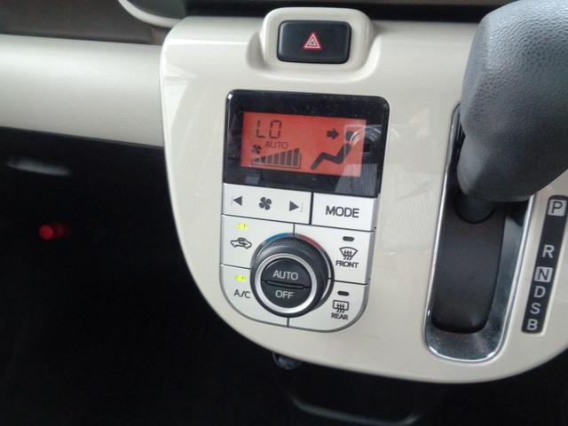 Xリミテッドメイクアップ SAIII 衝突軽減 純正ナビ パノラミックビューモニター ブルートゥース スマートキー 両側自動ドア ドライブレコーダー ステアリングリモコン ETC オートマチックハイビーム(12枚目)