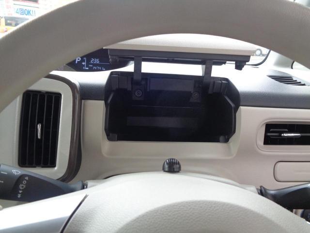 Xリミテッドメイクアップ SAIII 衝突軽減 純正ナビ パノラミックビューモニター ブルートゥース スマートキー 両側自動ドア ドライブレコーダー ステアリングリモコン ETC オートマチックハイビーム(18枚目)