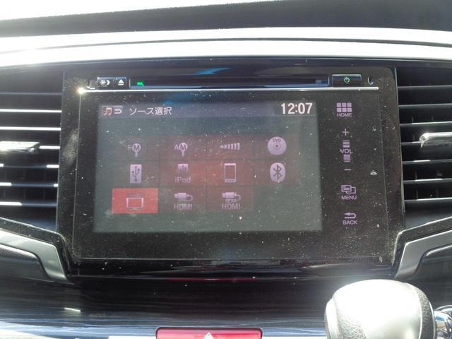アブソルート・EXアドバンス 衝突軽減 メーカーナビ フリップダウンモニター パノラミックビューモニター ブルートゥース 両側自動ドア スマートキー LEDライト パワーシート クルーズコントロール ステアリングリモコン ETC(11枚目)