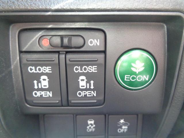 アブソルート・EXアドバンス 衝突軽減 メーカーナビ フリップダウンモニター パノラミックビューモニター ブルートゥース 両側自動ドア スマートキー LEDライト パワーシート クルーズコントロール ステアリングリモコン ETC(17枚目)