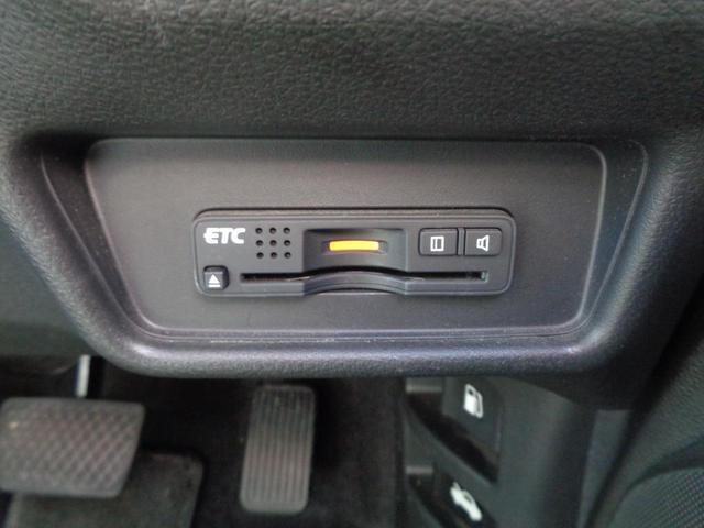 アブソルート・EXアドバンス 衝突軽減 メーカーナビ フリップダウンモニター パノラミックビューモニター ブルートゥース 両側自動ドア スマートキー LEDライト パワーシート クルーズコントロール ステアリングリモコン ETC(19枚目)