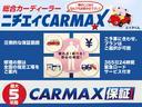 13G・Fパッケージ コンフォートエディション CTBA シートヒーター スマートキー ステアリングリモコン ディスプレイオーディオ バックカメラ(29枚目)
