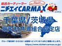 13G・Fパッケージ コンフォートエディション CTBA シートヒーター スマートキー ステアリングリモコン ディスプレイオーディオ バックカメラ(32枚目)