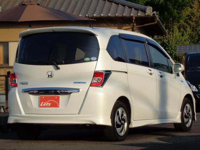 「ホンダ」「フリードハイブリッド」「ミニバン・ワンボックス」「千葉県」の中古車6
