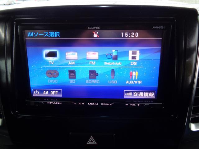「スズキ」「スペーシアカスタム」「コンパクトカー」「千葉県」の中古車10
