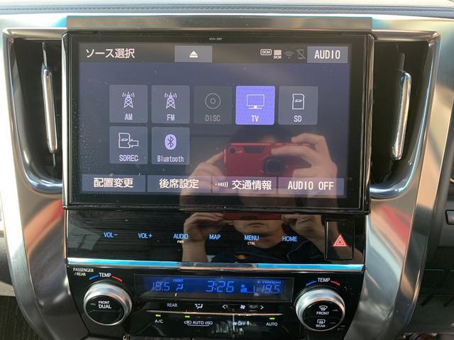 2.5Z Gエディション 10インチナビ 12.1インチフリップダウンモニター Bカメラ ETC ドラレコ モデリスタフルエアロ 3眼LEDヘッドライト 黒革シート エグゼクティグシート シートヒーター 1オーナー TSS(18枚目)