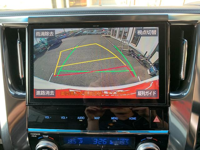 2.5Z Gエディション 10インチナビ 12.1インチフリップダウンモニター Bカメラ ETC ドラレコ モデリスタフルエアロ 3眼LEDヘッドライト 黒革シート エグゼクティグシート シートヒーター 1オーナー TSS(19枚目)