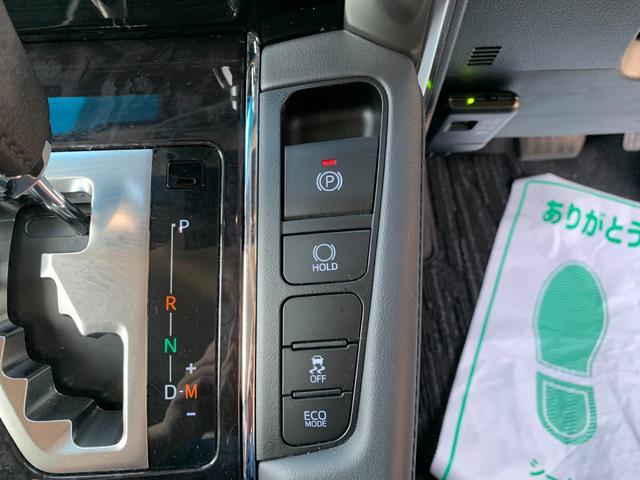 2.5Z Gエディション 10インチナビ 12.1インチフリップダウンモニター Bカメラ ETC ドラレコ モデリスタフルエアロ 3眼LEDヘッドライト 黒革シート エグゼクティグシート シートヒーター 1オーナー TSS(21枚目)