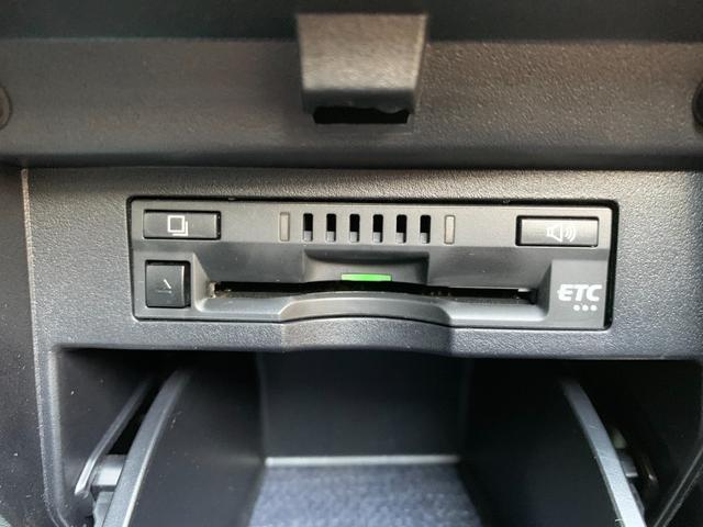 2.5Z Gエディション 10インチナビ 12.1インチフリップダウンモニター Bカメラ ETC ドラレコ モデリスタフルエアロ 3眼LEDヘッドライト 黒革シート エグゼクティグシート シートヒーター 1オーナー TSS(30枚目)