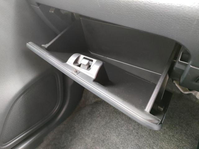 FX 禁煙車 キーレス 37213km ワンセグナビ オートエアコン アイドリングストップ 記録簿付 ETC(44枚目)