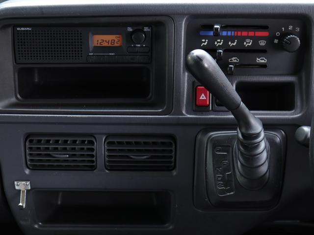 VBクリーン ワンオーナー タイミングベルト交換 1年保証付 キーレス フロントドライブレコーダー(18枚目)