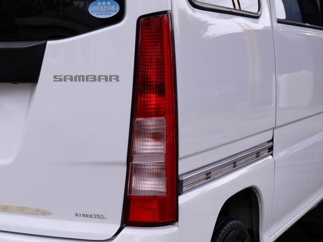 VBクリーン ワンオーナー タイミングベルト交換 1年保証付 キーレス フロントドライブレコーダー(47枚目)