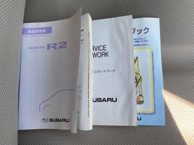 i キーレス CD 取扱説明書(41枚目)