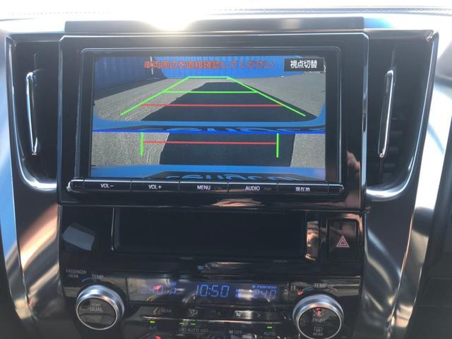 2.5Z Aエディション ゴールデンアイズ 純正ナビ ETC 両側パワースライドドア パワーバックドア クルーズコントロール 純正アルミ(11枚目)