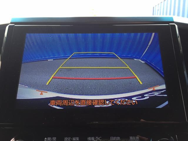 2.5Z Aエディション JBLサウンド メーカーナビ 後席モニター ETC2.0 デジタルインナーミラー プリクラッシュセーフティ ブラインドスポットモニター ドライブレコーダー 純正アルミ(11枚目)