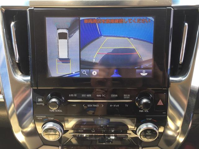 3.5V L JBLサウンド メーカーナビ リヤエンターテイメント パノラミックビューモニター サンルーフ 本革シート ブラインドスポットモニター 3眼LEDヘッドライト モデリスタフルエアロ(8枚目)