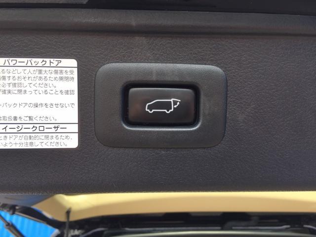 3.5V L JBLサウンド メーカーナビ リヤエンターテイメント パノラミックビューモニター サンルーフ 本革シート ブラインドスポットモニター 3眼LEDヘッドライト モデリスタフルエアロ(38枚目)