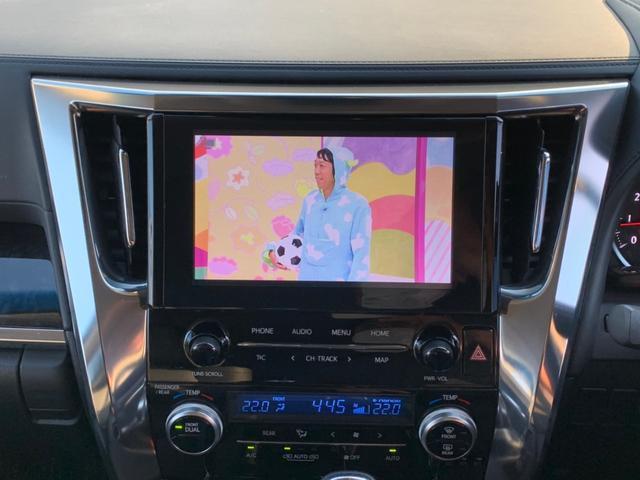 【ディスプレイオーディオ】スマホをつなぐことで、お気に入りのアプリが車でも使用できます!