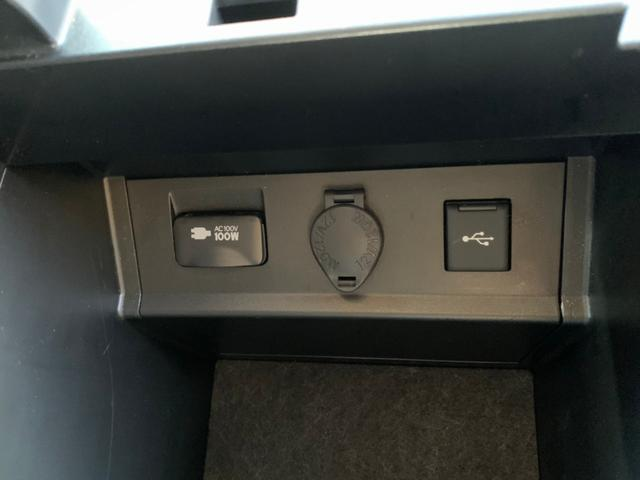 【アクセサリーコンセント】センターコンソール内にAC100V&DC12V&USB端子を装備♪