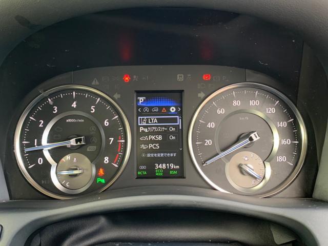 【メーター】見やすいメーター周りが快適な運転をサポートします。