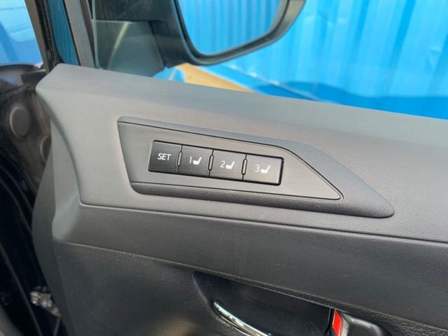 【シートポジション】運転席のシート、ドアミラーポジションを3パターン登録できます!