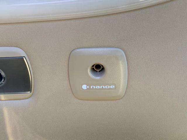 【ナノイー】車の中でエステ気分♪花粉やPM2.5、ウイルスや菌の活動を抑制するので、いつでも快適にお乗りいただけます!