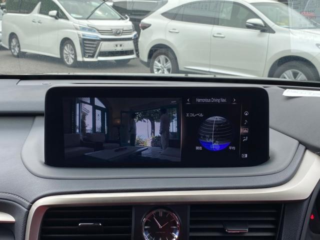 【ナビゲーション】直感的な操作が可能なナビゲーションで、目的地まで快適なドライブをお届けします。