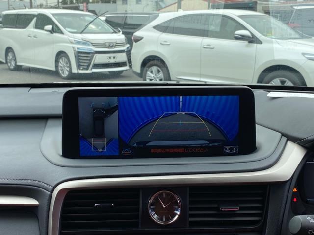 【全周囲カメラ】360度見渡せるパノラミックビューモニターで駐車も楽々です。ラージサイズのボディを忘れさせてくれるような取り回しの良さです♪