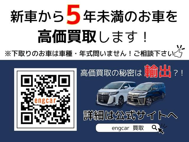 【海外輸出で高価買取に自信あり!】日本全国から高価買取中です!電話でのヒヤリングのみで査定が出来ます。最短即日入金可能!皆様からのお問い合わせお待ちしております。