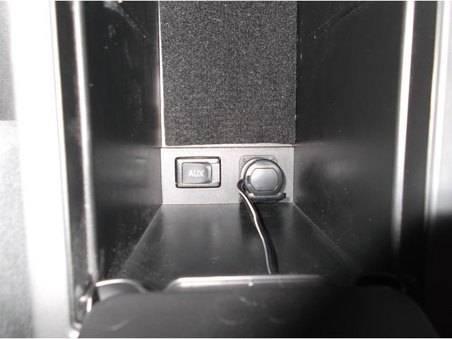 S S スマートキー プッシュスタート オートライト ビルドインETC 電動格納ミラー ドアバイザー(25枚目)
