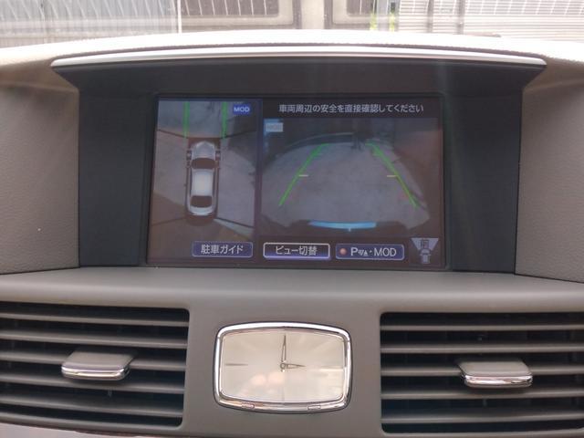 370GT 全周囲カメラ/純正HDDナビ/地デジ/電動シート/レーダークルコン/クリアランスソナー/LEDオート/純正AW(9枚目)