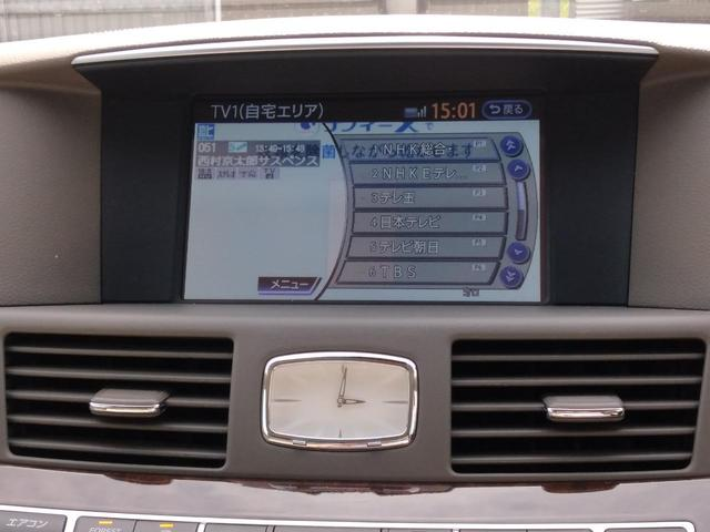 370GT 全周囲カメラ/純正HDDナビ/地デジ/電動シート/レーダークルコン/クリアランスソナー/LEDオート/純正AW(52枚目)