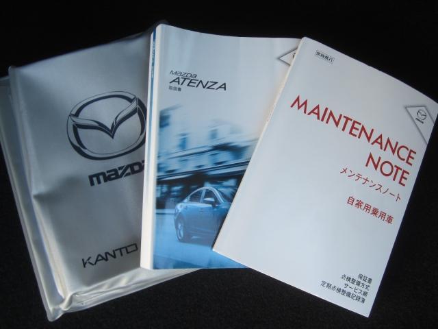マツダ アテンザワゴン 2.2XD プロアクティブ SC-P 2WD Mナビ 地デジ