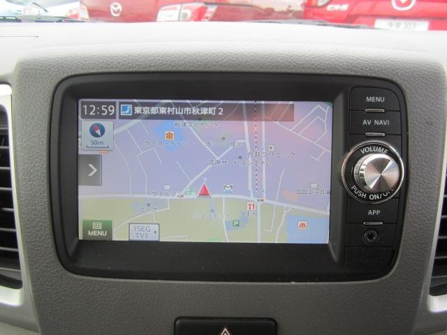 マツダ フレアワゴン 660 XS 左側電動スライドドア アイストップ ETC