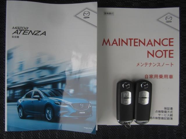 マツダ アテンザワゴン 2.2 XD プロアクティブ SC-P 2WD 地デジ19A
