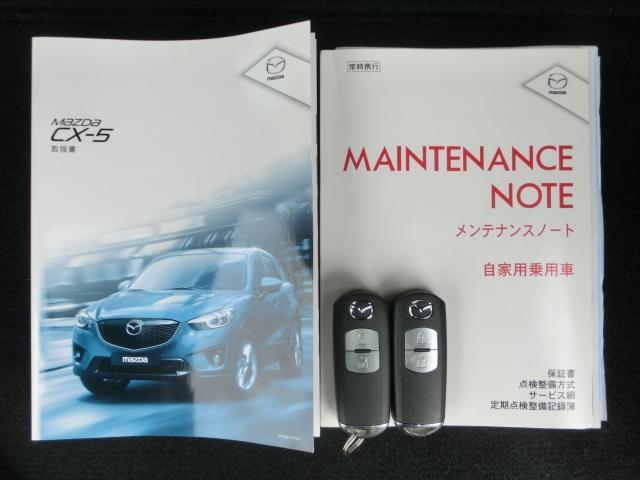 2.2 XD Lパッケージ 19AW 2WD HID フォグ(6枚目)