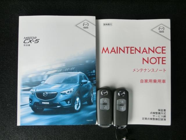「マツダ」「CX-5」「SUV・クロカン」「東京都」の中古車6