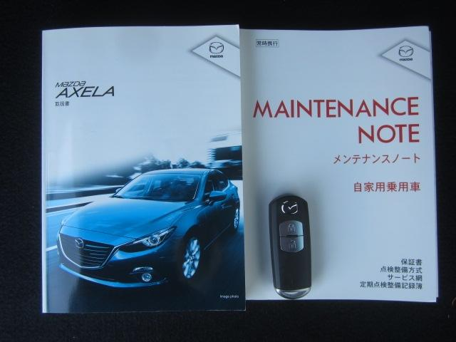 2.2 XD ディーゼルターボ 18AW 2WD HID(6枚目)