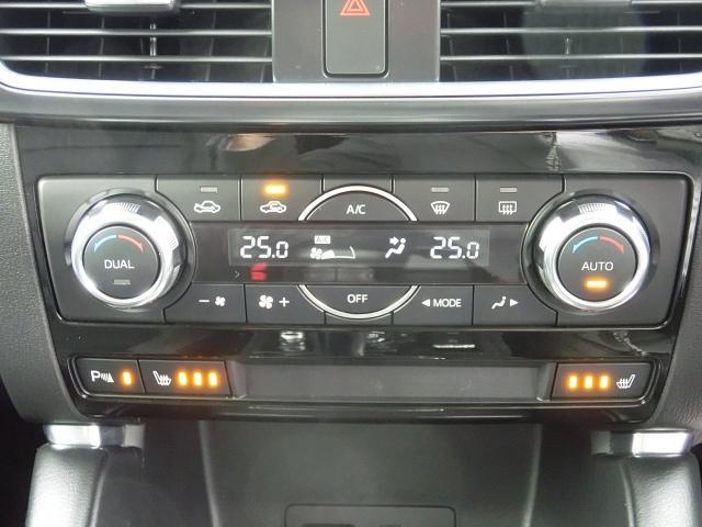2.2 XD Lパッケージ 4WD 19AW LED BOS(19枚目)