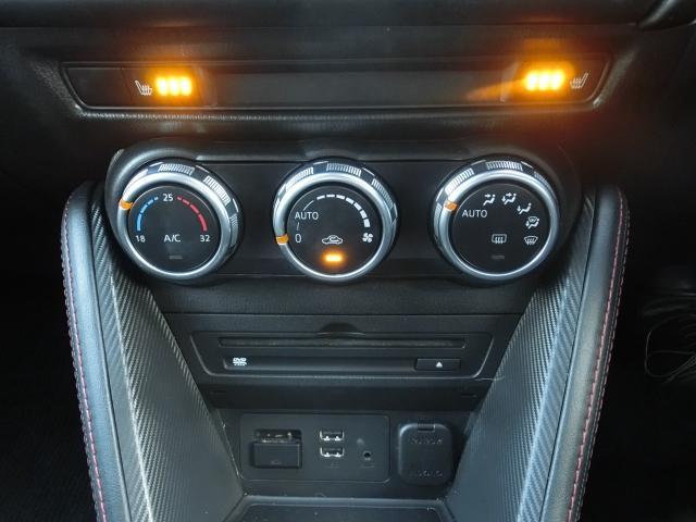 1.3 13S ツーリング 15AW LED シートヒーター(5枚目)