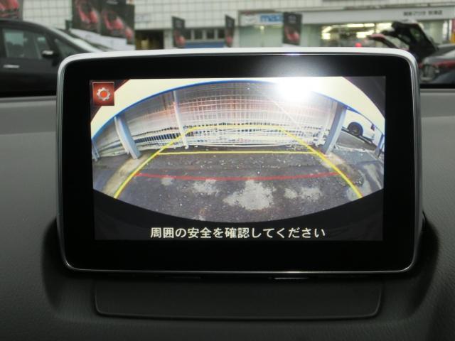 1.3 13S 下取ワンオーナー車 バックカメラ(3枚目)