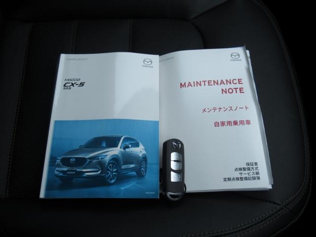 2.2 XD Lパッケージ 4WD 19AW LED BOSE(6枚目)